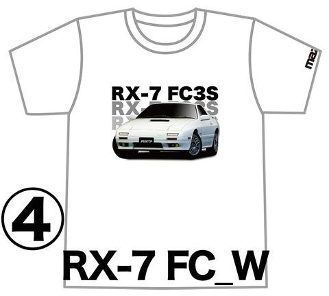 0RX-7_FC_W_NAME