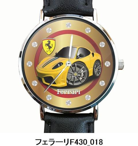 フェラーリF430_018