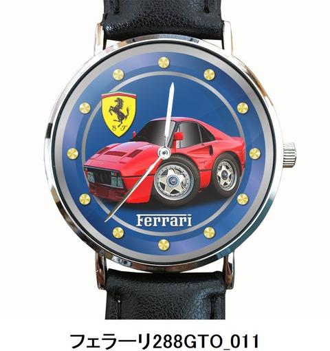 フェラーリ288GTO_011