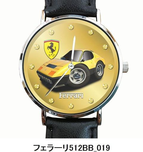 フェラーリ512BB_019