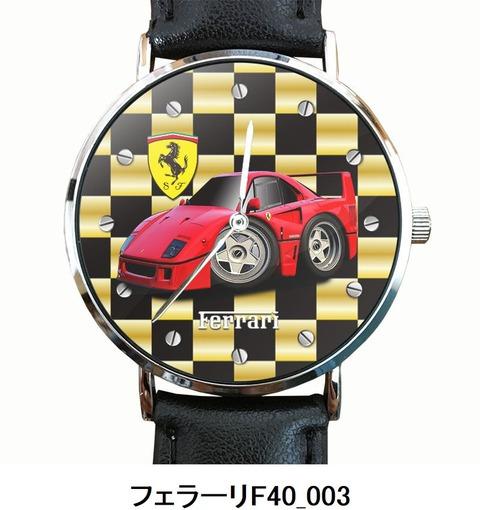 フェラーリF40_003