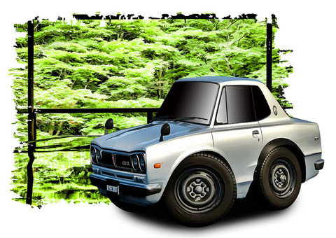 スカイラインGT-Rハコスカ01