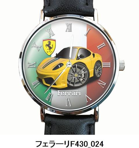 フェラーリF430_024