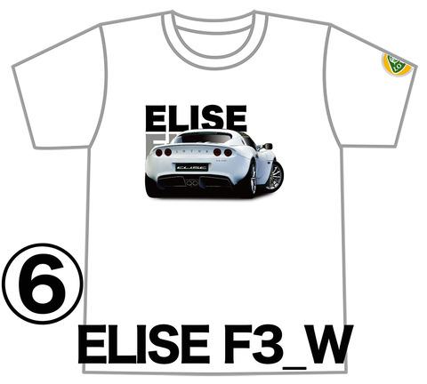0ELISE_F3_w_NAME_FRR