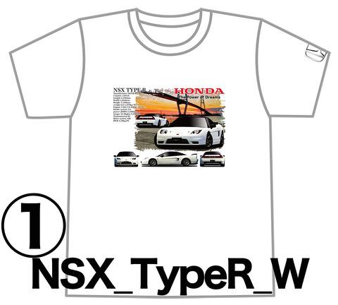 000NSX_TYPE_R_W_3FP