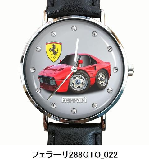 フェラーリ288GTO_022