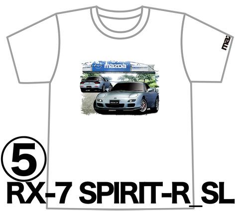 0RX7_SPIRIT_SL_PIC