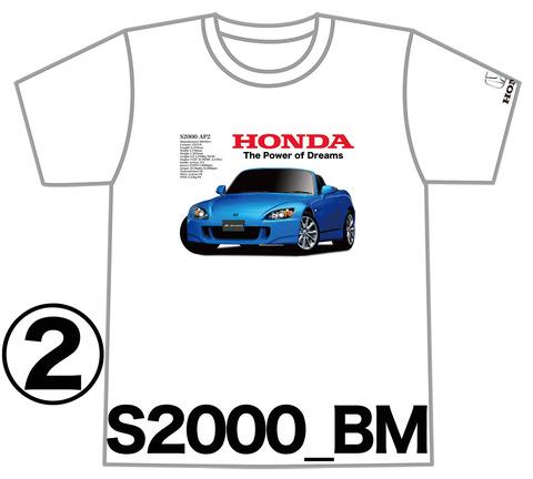 0S2000_BM_FRF
