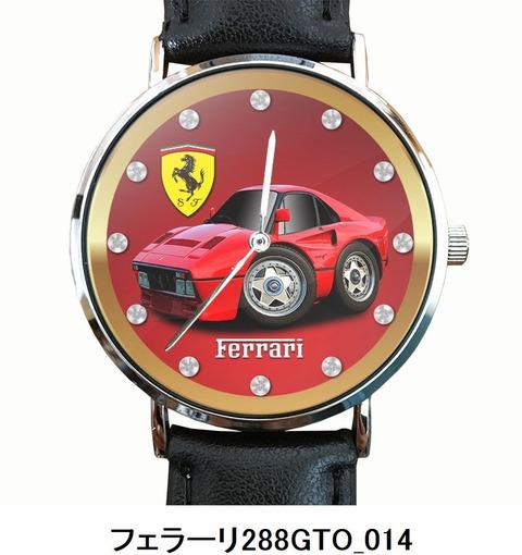 フェラーリ288GTO_014