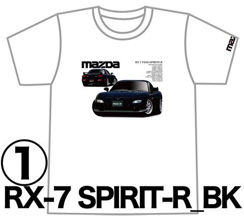 0RX7_SPIRIT_BK_FR