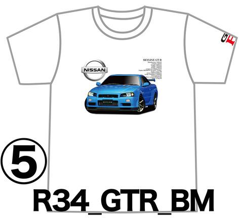 0BM5_GTR_R34