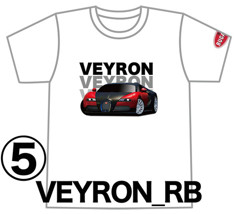 0VEYRON_RB_NAME_FRF