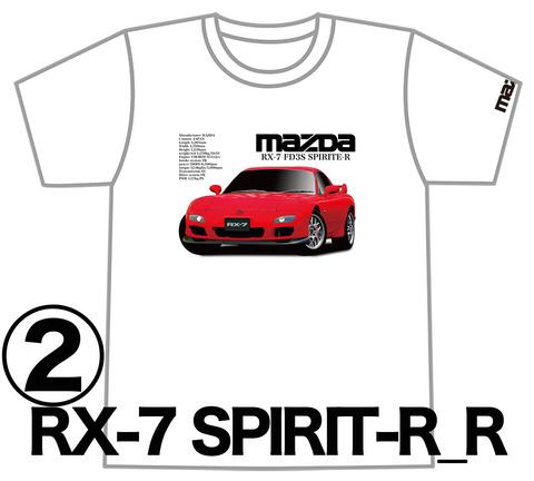0RX7_SPIRIT_R_FRF