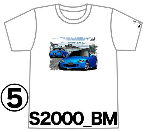 0S2000_BM_PIC