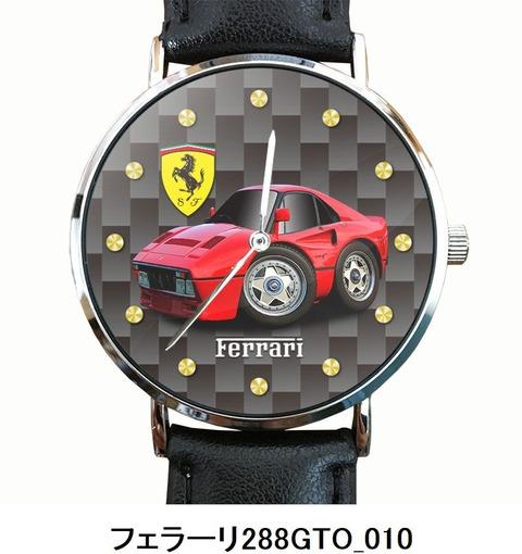 フェラーリ288GTO_010