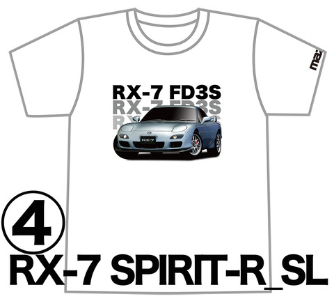 0RX7_SPIRIT_SL_NAME