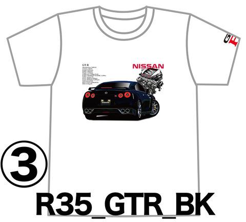 0BK3_GTR_R35