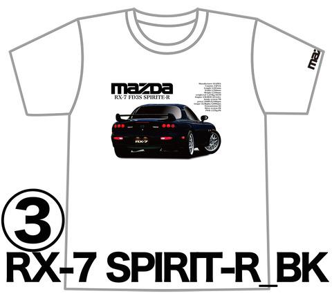 0RX7_SPIRIT_BK_FRR