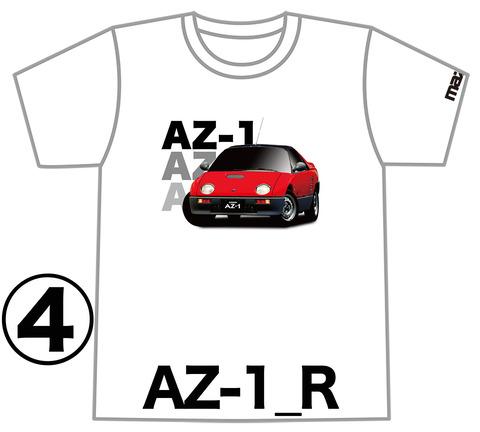 0AZ1_R_NAME