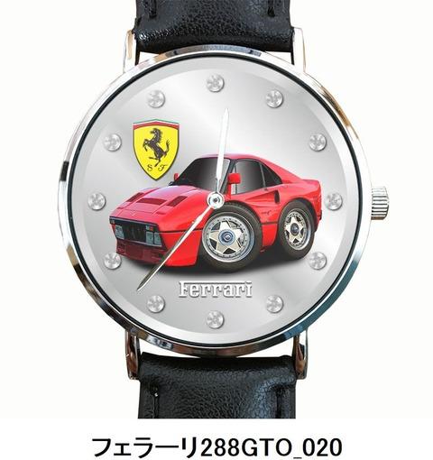 フェラーリ288GTO_020