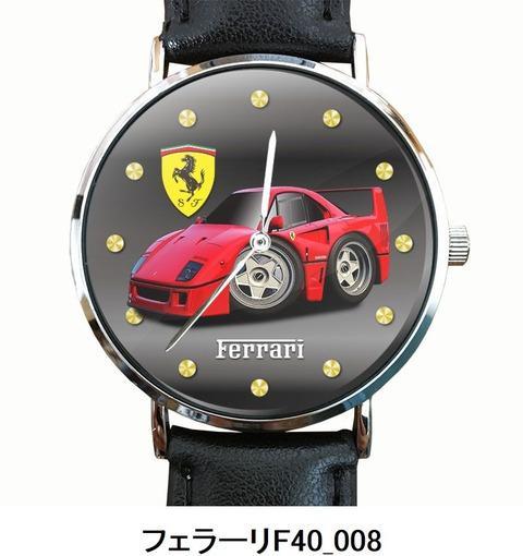 フェラーリF40_008