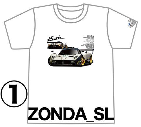 0ZONDA_SL_FR