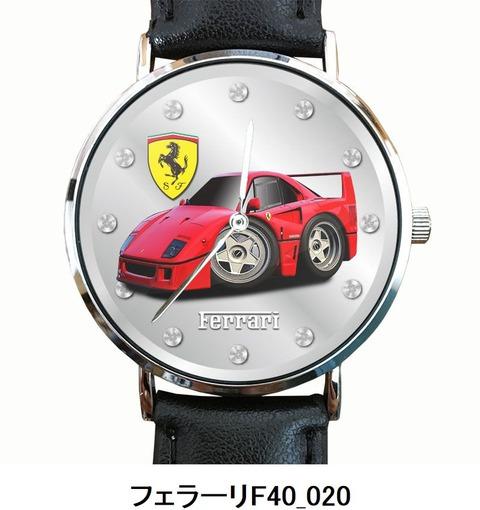 フェラーリF40_020