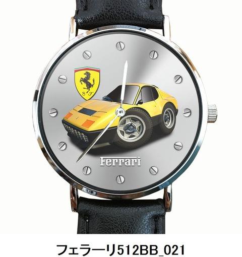 フェラーリ512BB_021