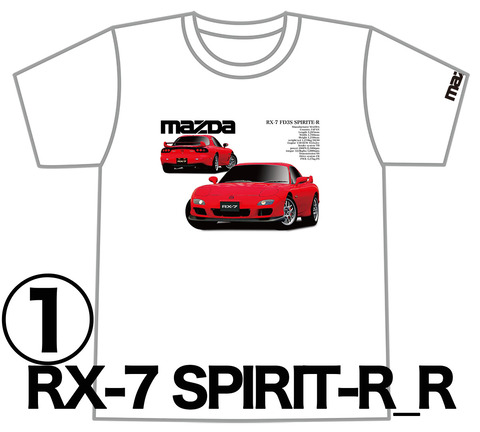 0RX7_SPIRIT_R_FR