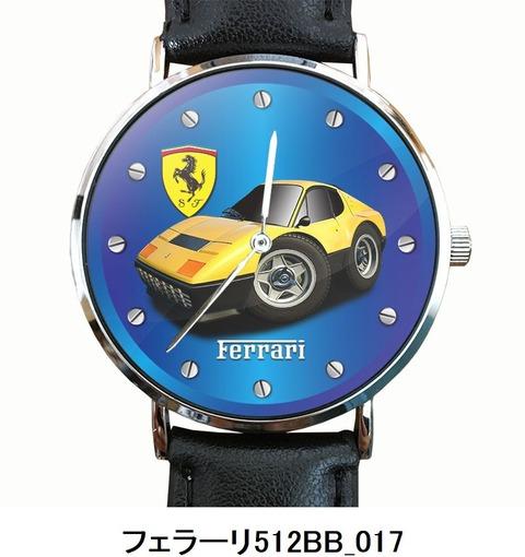 フェラーリ512BB_017