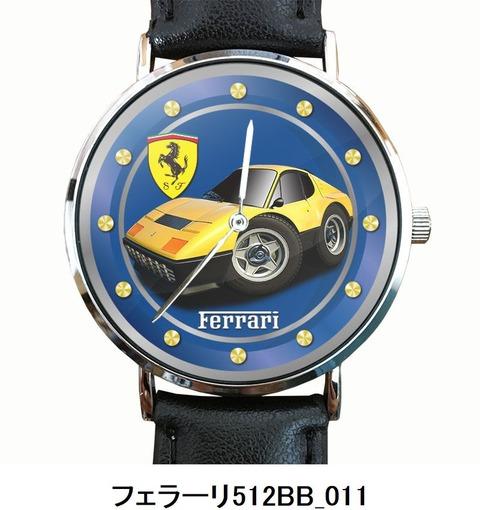 フェラーリ512BB_011
