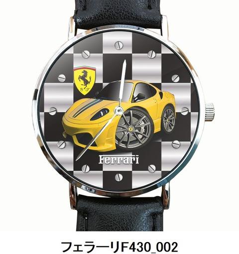 フェラーリF430_002