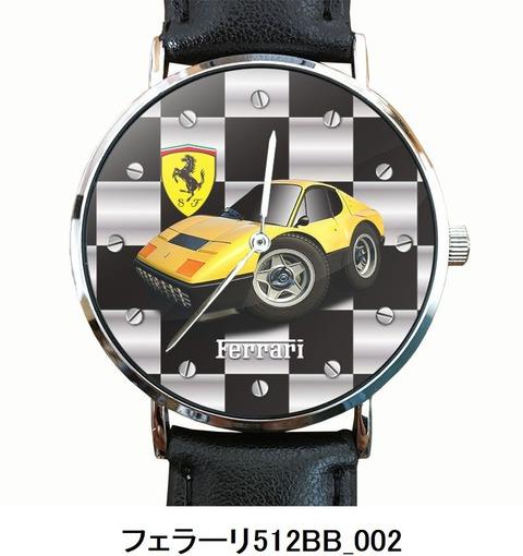 フェラーリ512BB_002