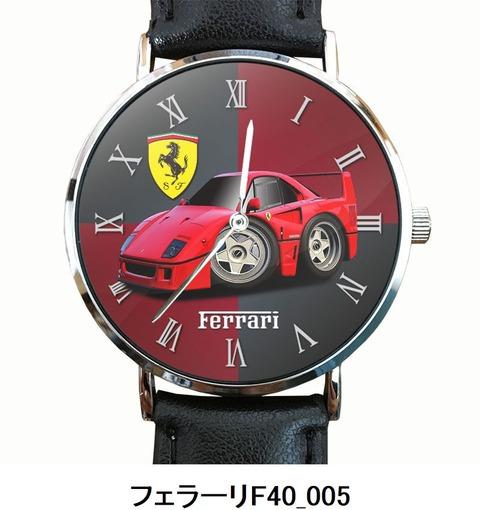 フェラーリF40_005
