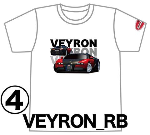 0VEYRON_RB_NAME_FR