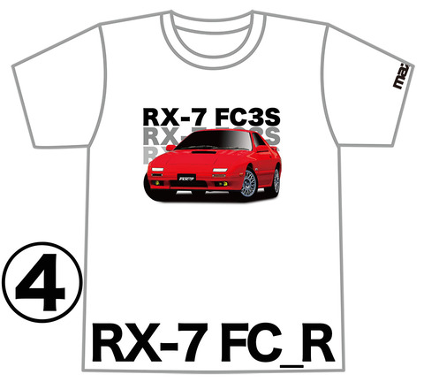 0RX-7_FC_R_NAME