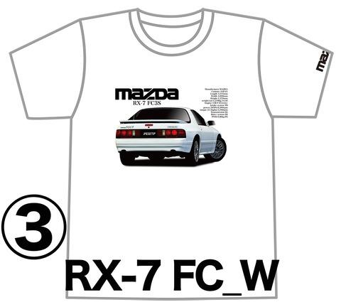 0RX-7_FC_W_FRR
