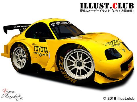 スープラ-GT500-ベースモデル