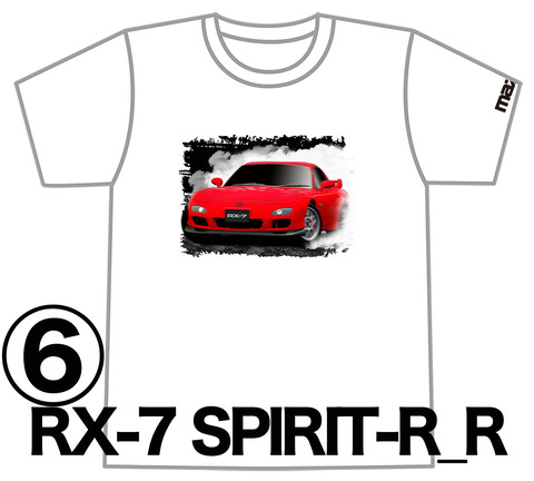 0RX7_SPIRIT_R_SPIN