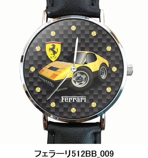 フェラーリ512BB_009
