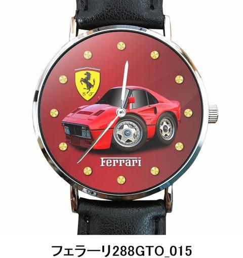 フェラーリ288GTO_015