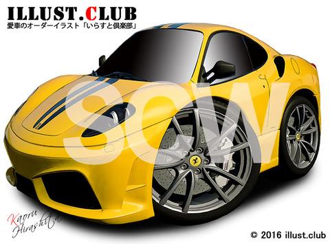 フェラーリF430_000