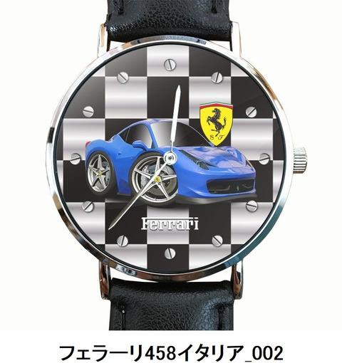 フェラーリ458イタリア_002