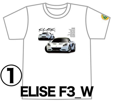 0ELISE_F3_w_FR