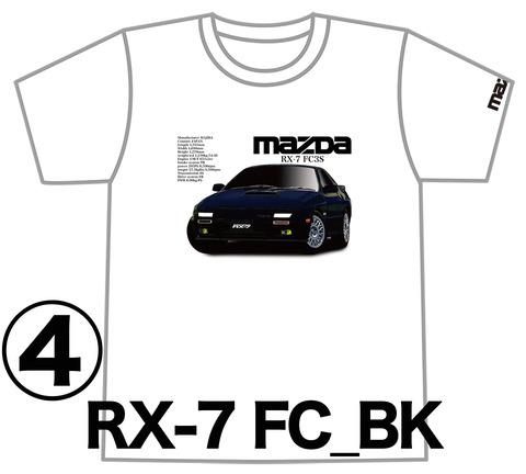 0RX-7_FC_BK_FRF