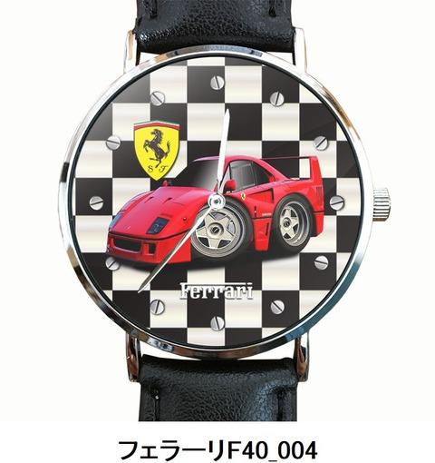 フェラーリF40_004