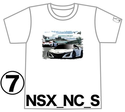 000NSX_NC_S_SUZUKA