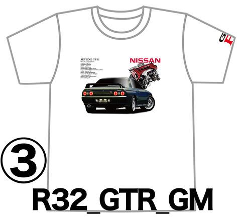 0GM3_GTR_R32