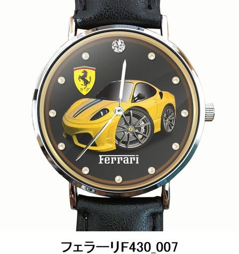 フェラーリF430_007