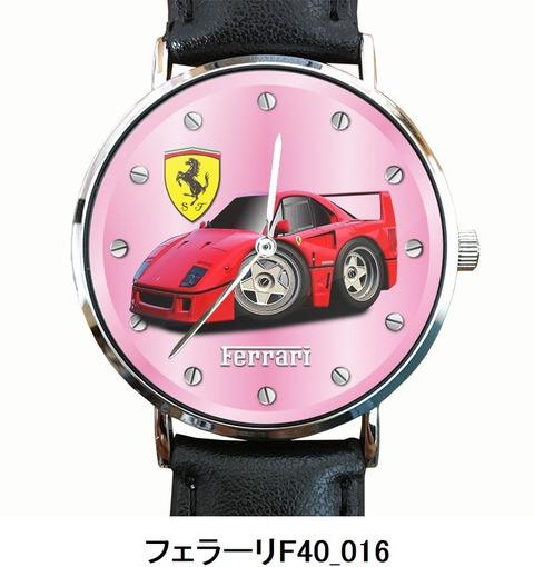 フェラーリF40_016